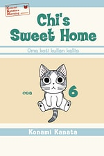 Chi's Sweet Home #6