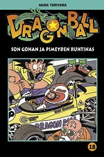 Dragon Ball #18