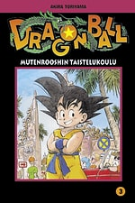 Dragon Ball #3