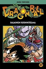 Dragon Ball #37