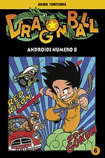 Dragon Ball #6