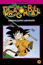Dragon Ball #7