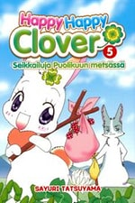 Happy Happy Clover #5