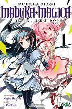 Madoka Magica: the Movie Rebellion kansikuva