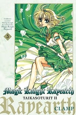 Magic Knight Rayearth 2 - Taikasoturit 2 #3