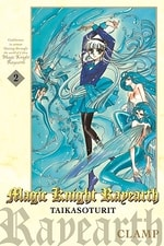 Magic Knight Rayearth - Taikasoturit #2