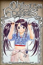 Oh! My Goddess #20