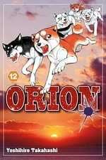 Orion #12