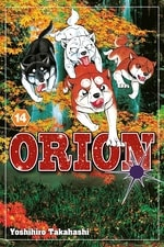 Orion #14