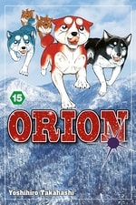 Orion #15