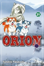 Orion #21