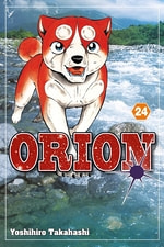 Orion #24