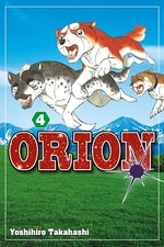 Orion #4