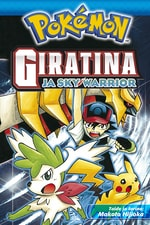 Pokémon - Giratina ja sky warrior #1 ✧