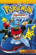 Pokémon Ranger ja meren temppeli