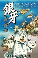 Shin Gaiden: Sankaritarinoita 1