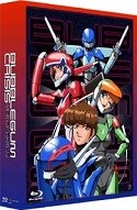 Bubblegum Crisis Ultimate Edition Blu-Ray